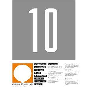 10 Міжнародний симпозіум гутного скла