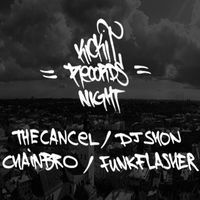 Вечірка Kickit Records Night