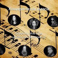 Концерт на сім голосів: мелодекламаціяr