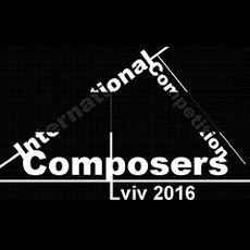 Міжнародний конкурс композиторів: Твори композиторів-переможців