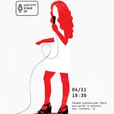 Гумористичний проект Lviv City Stand Up