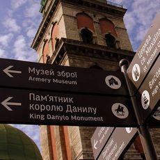 Зустріч-обговорення «Комплексна система міської інформації Львова»