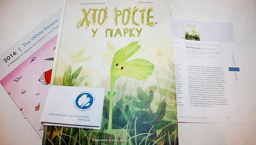 П'ять книг львівського «Видавництва Старого Лева» відзначено на найбільшому книжковому ярмарку світу у Франкфурті