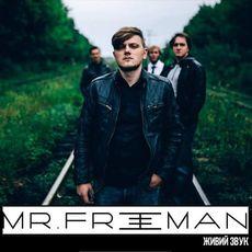 Концерт гурту Mr. FreeMan