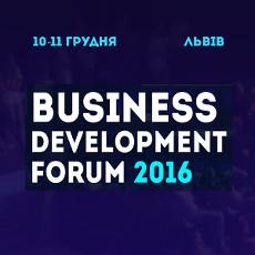 Business Development Forum 2016