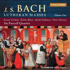 Концерт «Лютеранський хорал і музика Баха»