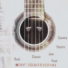 Фестиваль музичного кіно