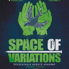 Концерт гурту Space Of Variations