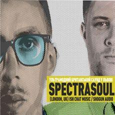 Вечірка з Spectrasoul (London, UK)