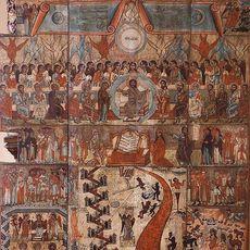 Лекція «Астрономічні мотиви в українському іконописі»