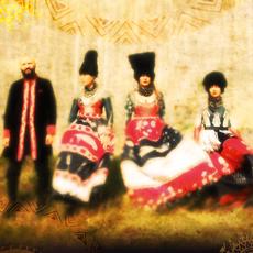 Концерт гурту «ДахаБраха»