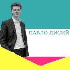 Концерт «Якименко. Повернення»