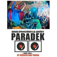 Випускний Paradek DJ School – We Are The DJs'35