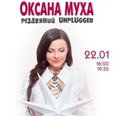 Концерт Оксани Мухи «Різдвяний Unplugged»