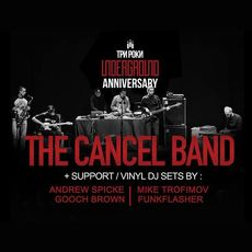 Концерт+вечірка Underground Anniversary 3 Years