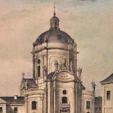 Виставка «Святий Домінік і домініканці. 800 років духовної пригоди»