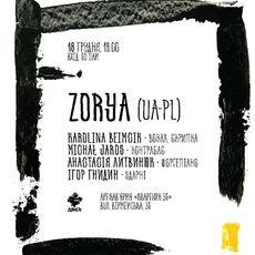 Концерт джазового проекту Zorya