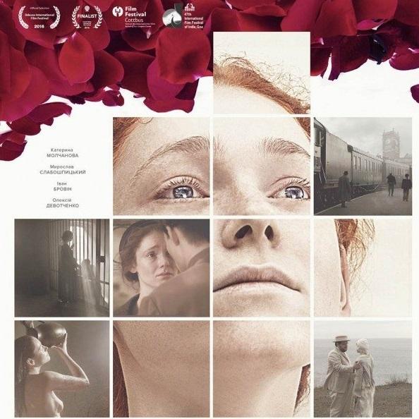 Фільм «Моя бабуся Фані Каплан»