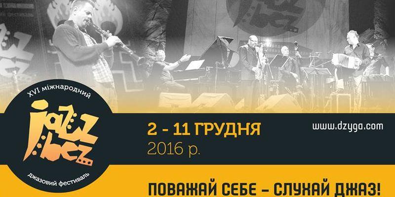 VІ міжнародний джазовий фестиваль «Jazz Bez»