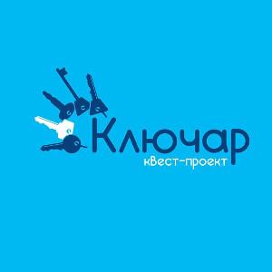 Квест-проект «Ключар»
