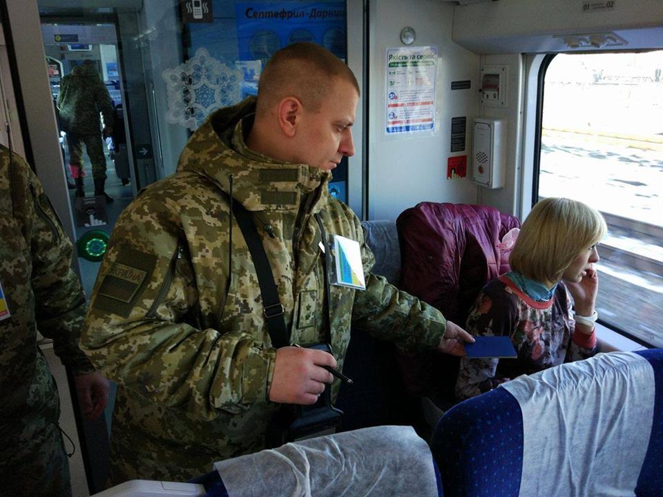 Як перевіряють українські прикордонники?