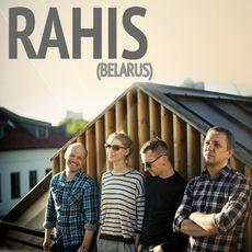 Концерт гурту Rahis (Мінськ)