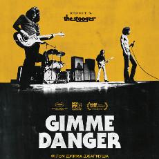 Фільм «Gimme Danger»