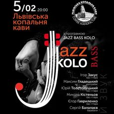 Концерт Jazz Bass Kolo