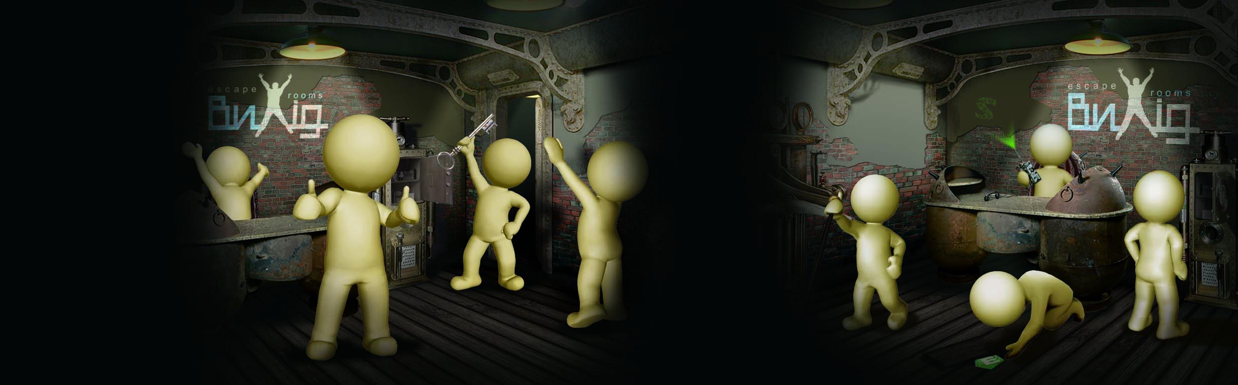 Мережа квест-кімнат «Вихід»