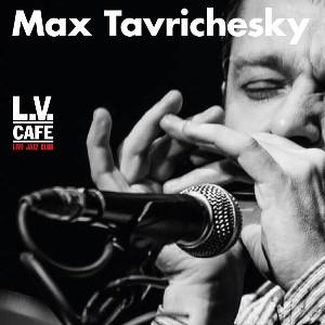 Концерт Max Tavrichesky