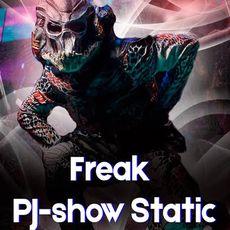 Вечірка з Freak pj-show Static