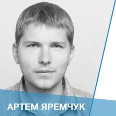 Зустріч із співзасновником Attendify – Артемом Яремчуком