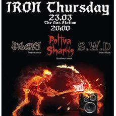 Концерт IRON ThursDay