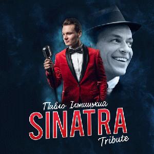 Концерт «Sinatra. Tribute»