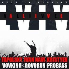 Фестиваль Lviv`a`Live