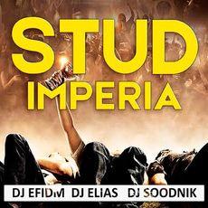 Вечірка Stud Imperia