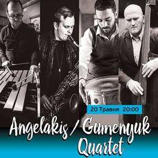 Концерт Angelakis-Gumenyuk quartet (UA-GR)