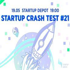 Startup Crash Test #21: BBQ Edition