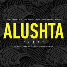 Вечірка Alushta Party
