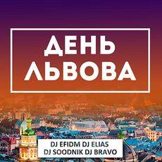 Вечірка «День Львова» @ Picasso