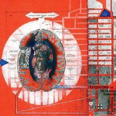 Виставка Павла Макова «Фонтан»
