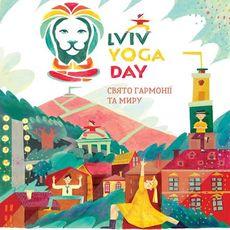 Фестиваль Lviv Yoga Day 2017