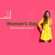 Жіночий фестиваль Woman's Day