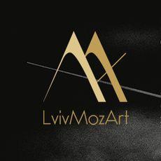 Міжнародний фестиваль класичної музики LvivMozArt