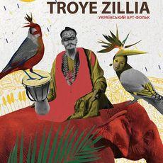 Фольк концерт Troye Zillia
