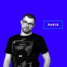 Лекція «Чим займається дизайнер в українському Убері»