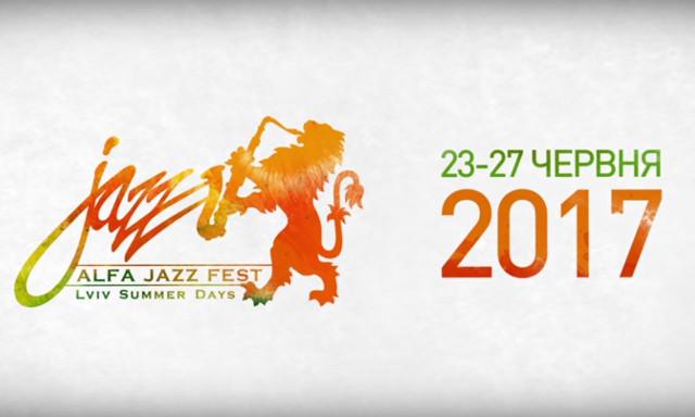 Онлайн трансляція концертів Alfa Jazz Fest 2017
