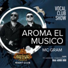 Вечірка Aroma El Misico