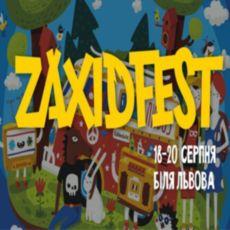 Фестиваль Zaxidfest 2017