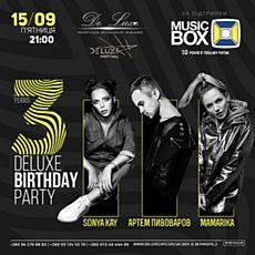 Вечірка 3 Years De Luxe Birthday Party